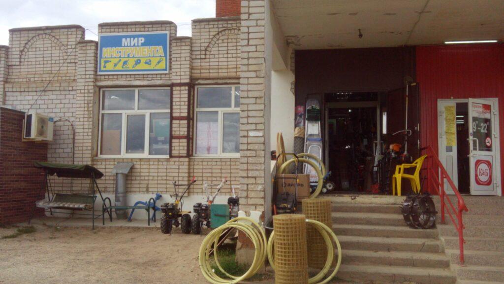 Магазин арматуры в Козьмодемьянске